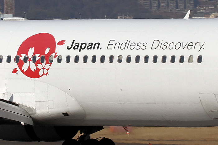 Japan.Endless Discovery. JAL(日本航空) B767-300ER JA614J
