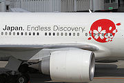 Japan.Endless Discovery. JAL(日本航空) B777-200ER JA702J